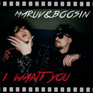 Maruv/Boosin - I Want You
